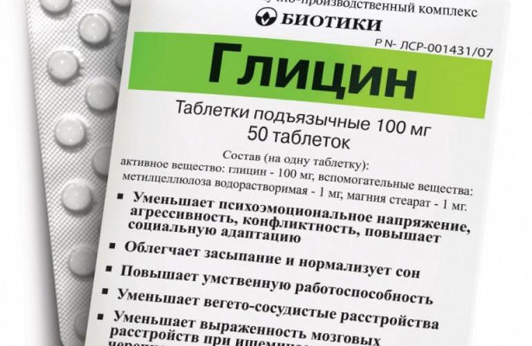 Глицин средство улучшения памяти или обман
