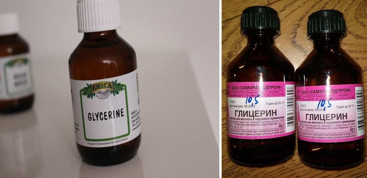 Глицерин — довольно дешевый препарат: его можно приобрести почти в любой аптеке
