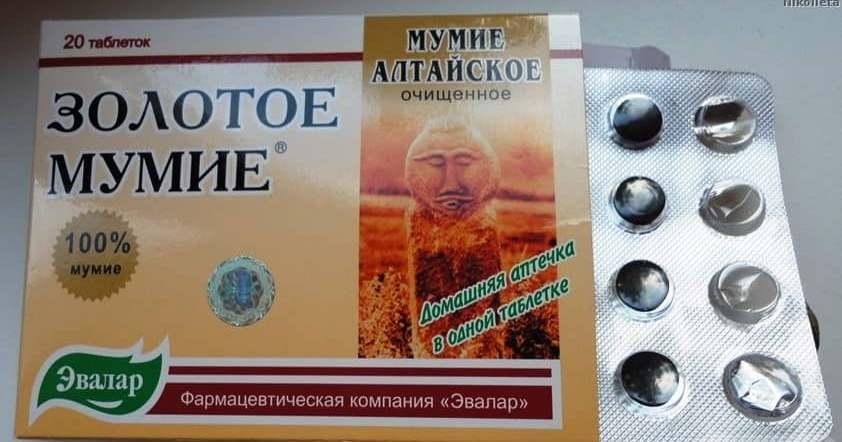 Мумие содержит огромное количество полезных витаминов и минералов, которые так необходимы вашим волосам