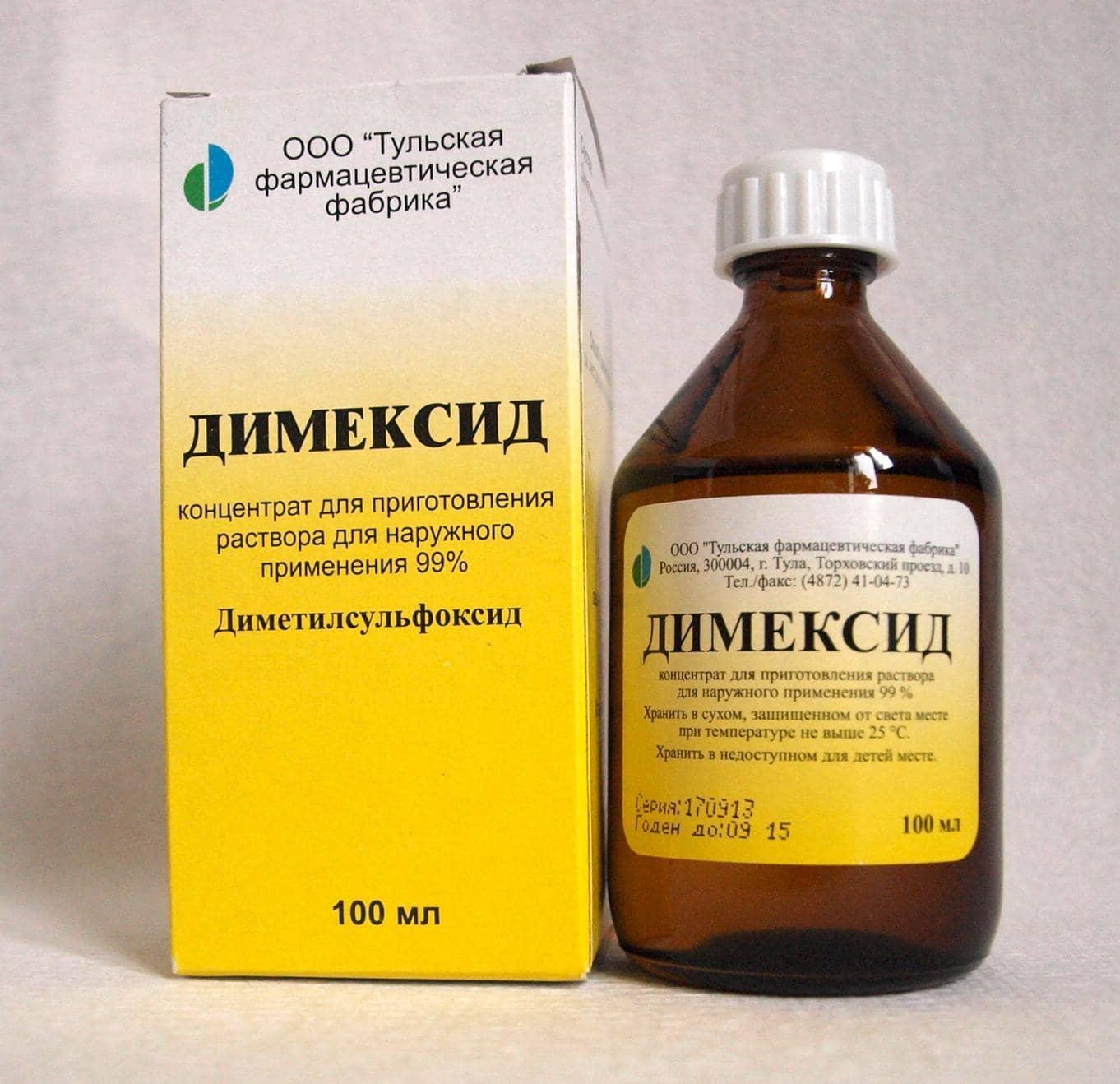 Маска для волос с Димексидом способствует их быстрому восстановлению