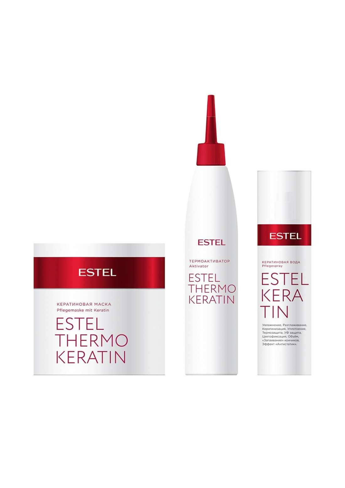 Фирма estel изготавливает качественные косметические средства по уходу за волосами