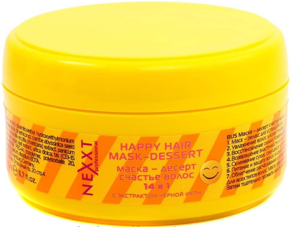 После использования маски для волос «Некст», ваши волосы будут выглядеть живыми, здоровыми и шелковистыми