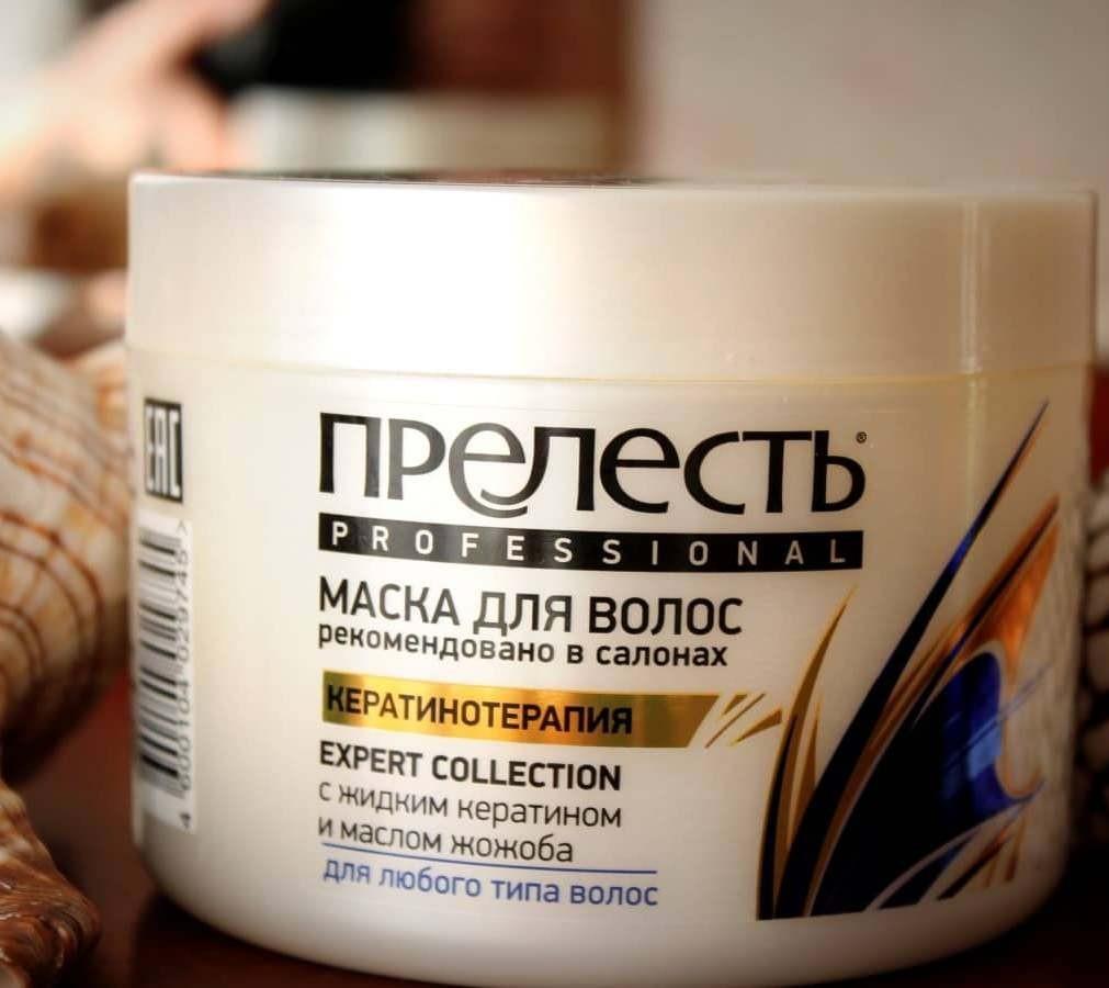 Маска для волос Прелесть Professional с жидким кератином и маслом жожоба питает и увлажняет волосы, насыщая их витаминами