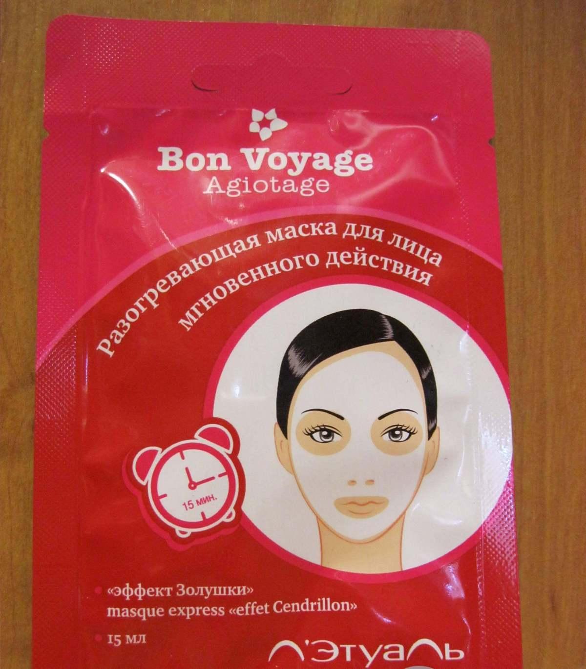 Разогревающую маску используют для того, чтобы очистить поры, устранить шелушение, повысить упругость и эластичность кожи лица
