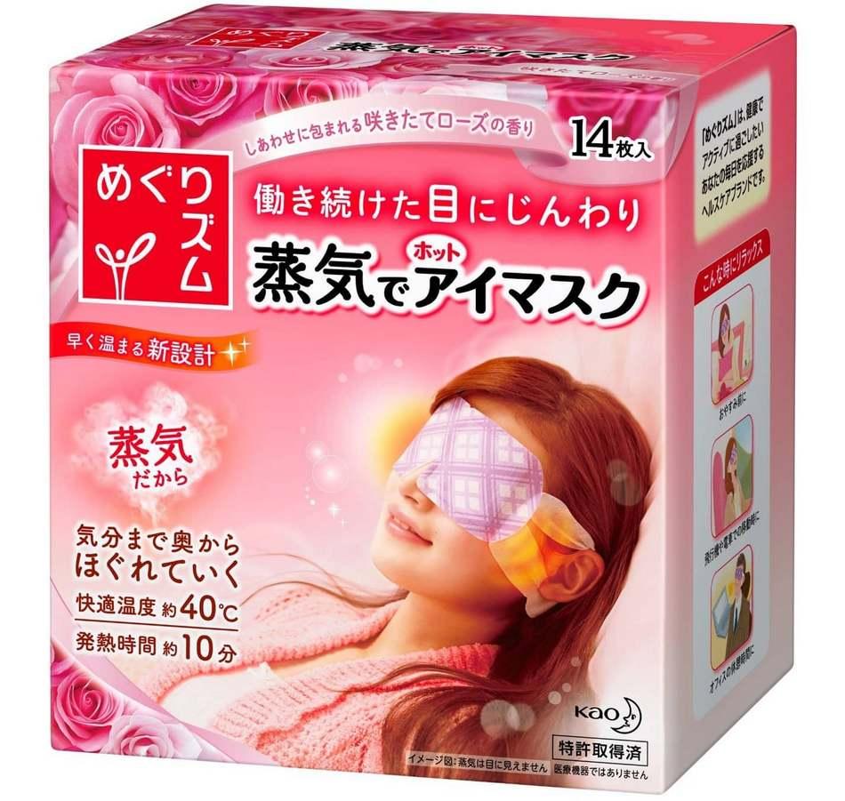 Согревающую маску используют для того, чтобы очистить поры кожи вокруг глаз и улучшить кровообращение