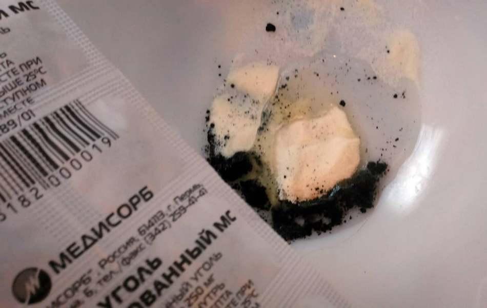 Маску для лица из угля не рекомендуется использовать тем, у кого сухой тип кожи