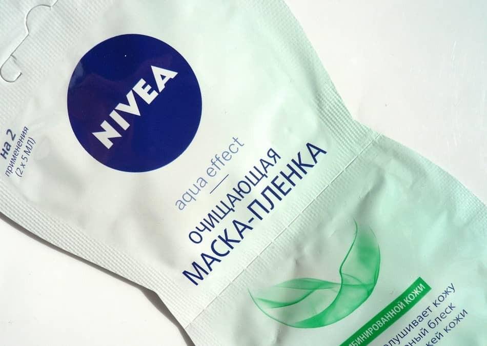 Многие девушки положительно отзываются об очищающей маске-пленке от Nivea