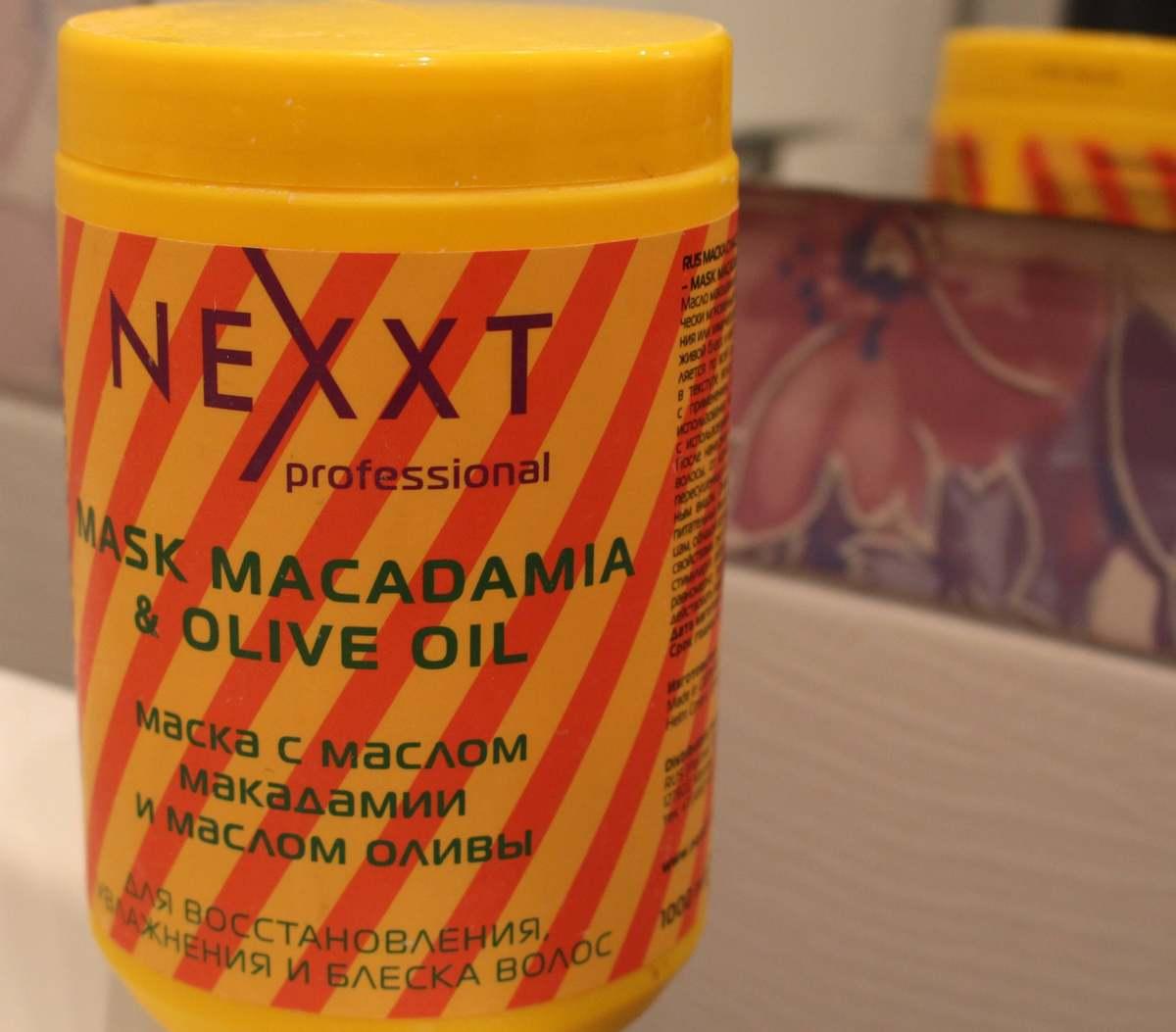 Маска для волос «Некст» бывает следующих видов: восстановление и питание, придание объема, для сухих и окрашенных волос