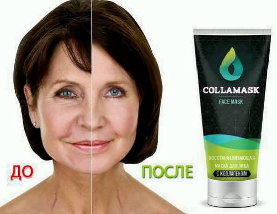 Крем-маска Collamask эффективно тонизирует и восстанавливает кожу лица