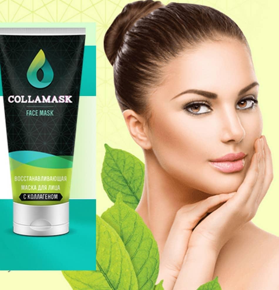 Для достижения желаемого эффекта крем-маску Collamask достаточно использовать 2 раза в неделю