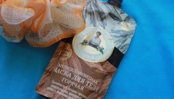 Новая маска антицеллюлитная «Агафья»: быстрый видимый эффект
