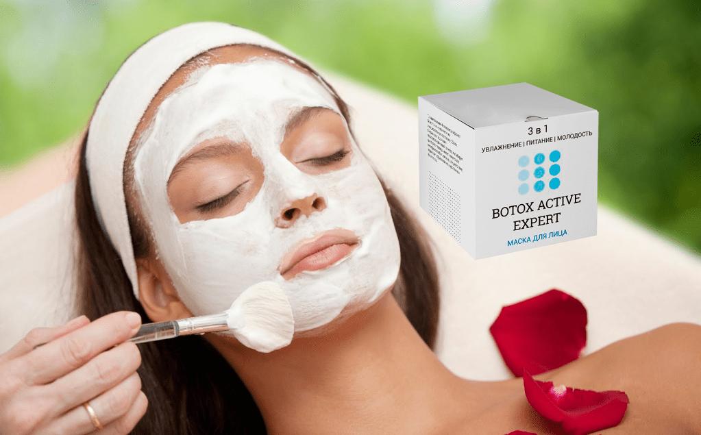 Маска «Botox Active Expert» уменьшает признаки старения и усталости, стимулируя выработку естественного коллагена