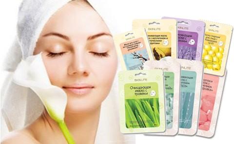Маска «Skinlite» для лица поддерживает кожу в тонусе, увлажняет ее и питает