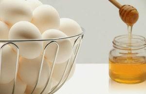 Природный состав: мед, желток яйца – маска для лица