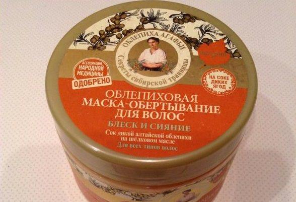 Облепиховая маска «Рецепты бабушки Агафьи» сделает ваши волосы гладкими и шелковистыми