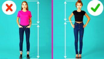 Минус 10 кг: трюки, которые помогут выглядеть стройнее