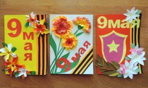 Лучшие и интересные идеи открыток к 9 мая, инструкция по изготовлению своими руками