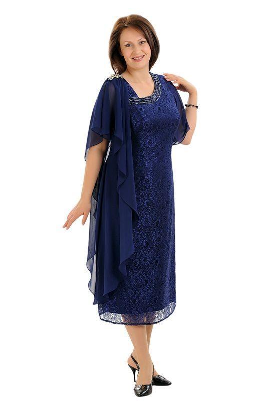 фасоны платьев для женщин 50 лет Из гипюра