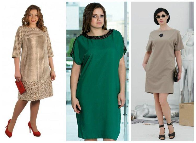 фасоны платьев для женщин 50 лет Из шерсти