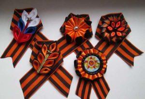 Пошаговые мастер классы по созданию георгиевской ленточки в разных стилях своими руками