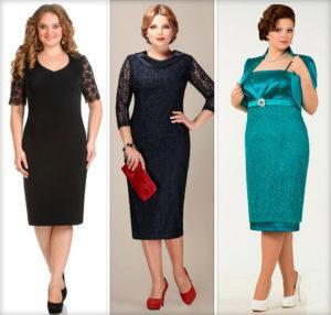 Красивые новинки, стильные и модные тренды платьев для женщин 45 лет