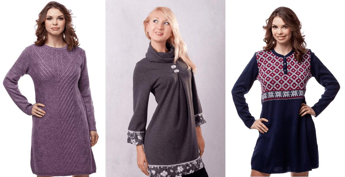 трикотажные платья Туника