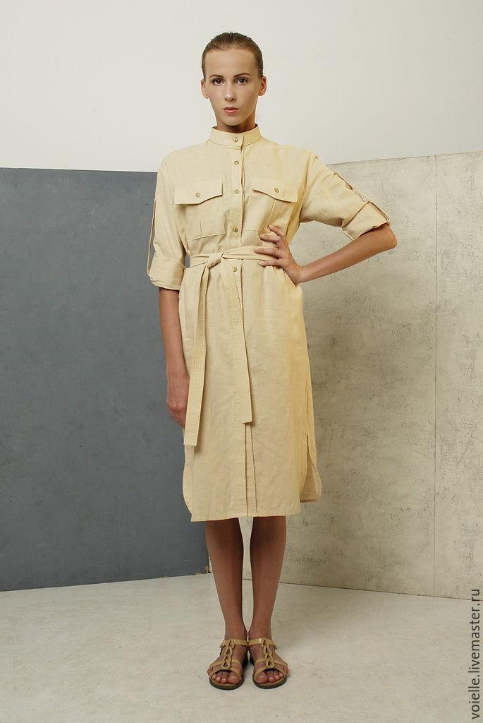 платье рубашка Бежевое