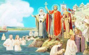 Дата празднования крещения Руси в 2019 году, история и как отметить