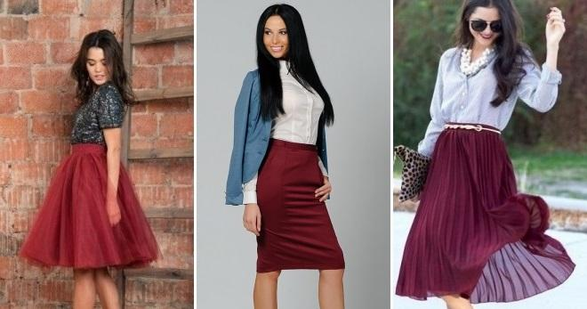 красная юбка