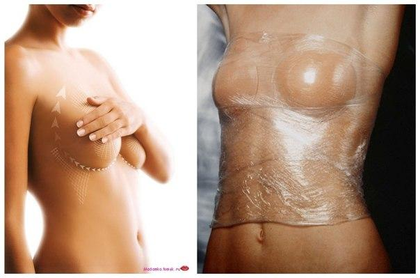 Обертывания груди
