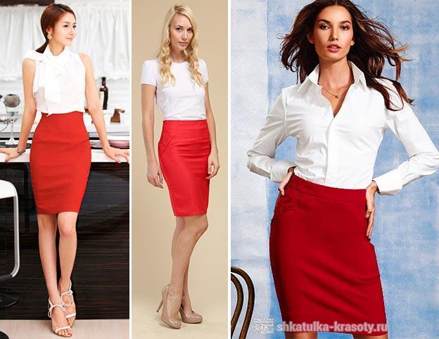 красная юбка с белой кофтой