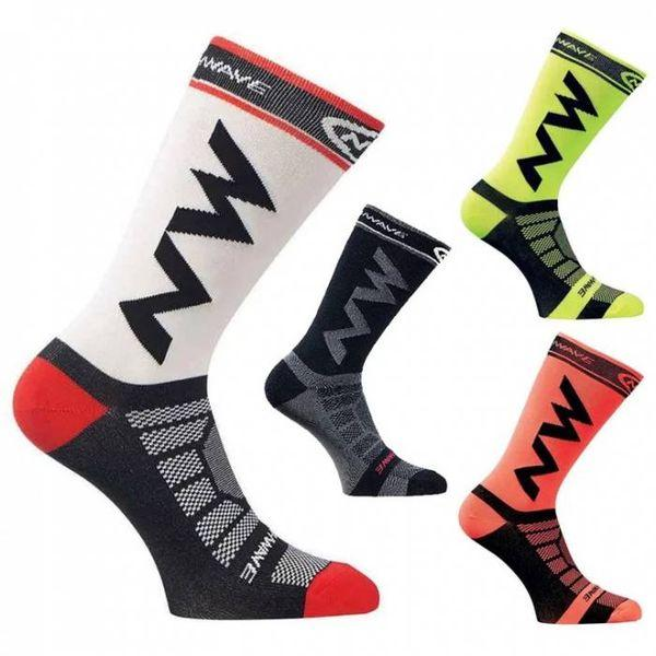 Хоккейные фигуристские носки