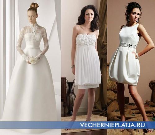 белое платье в пол Тюльпан