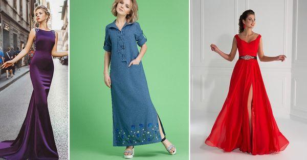 платья разных цветов
