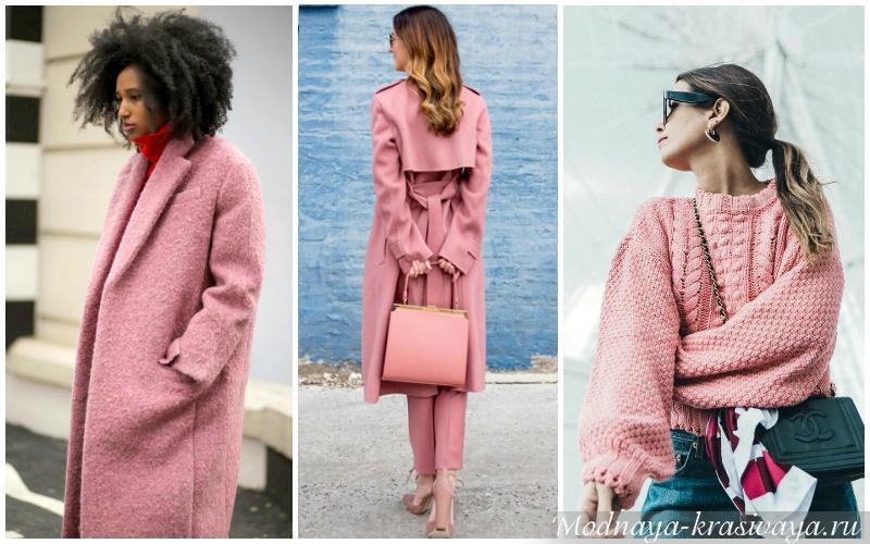модная одежда в розовом цвете