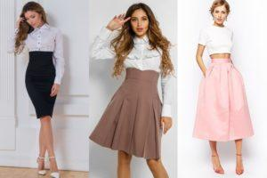 Как выбрать юбку с завышенной талией, лучшие модели и образы