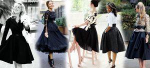 Красивые модели и фасоны пышных юбок, с чем лучше носить