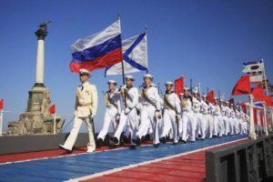 Дата празднования Дня Военно-Морского Флота в 2021 году, история и как отметить