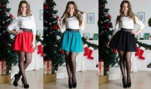 С чем носить юбку колокол, модные образы и советы стилистов