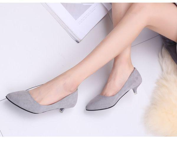 энские туфельки