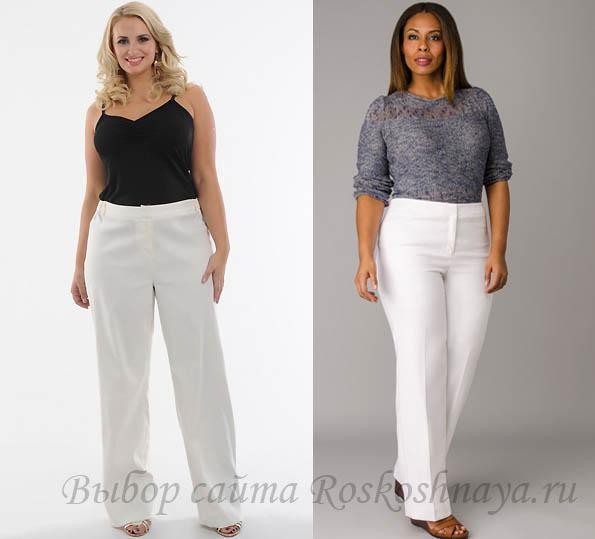 классические брюки для полных женщин
