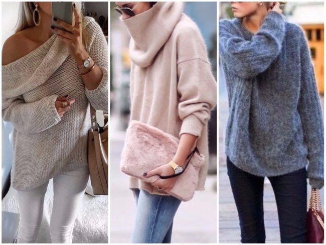 Трендовые модели длинного женского свитера, с чем носить и обзор модных образов