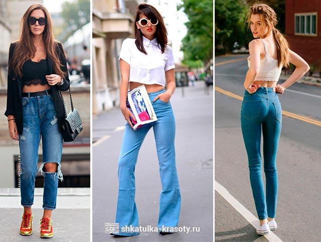 брюки с завышенной талией и очки