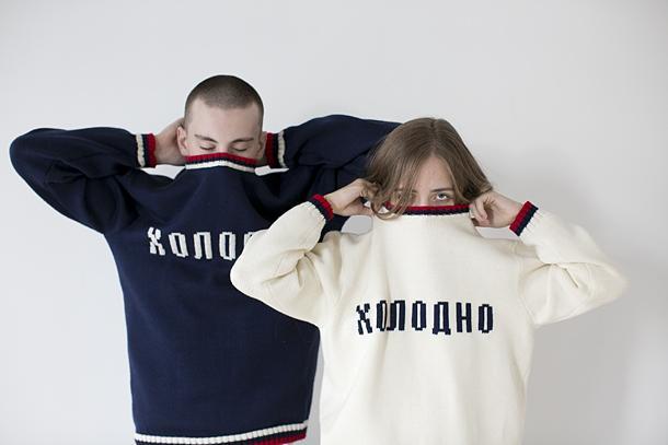 свитера с надписью