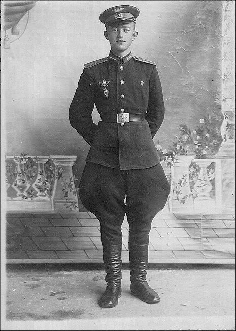 генерал галифе
