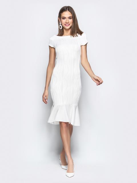 белое платье-карандаш