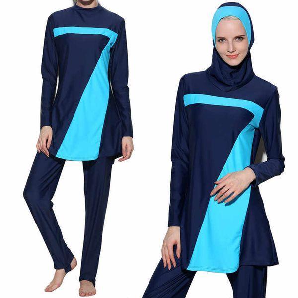 Мусульманский костюм для плавания