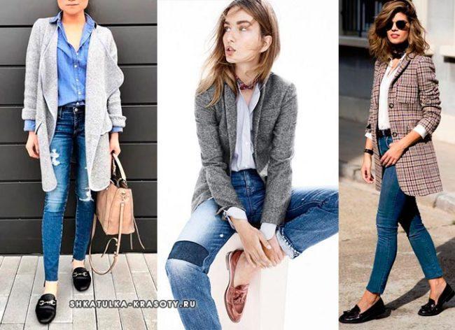 джинсы с лоферами