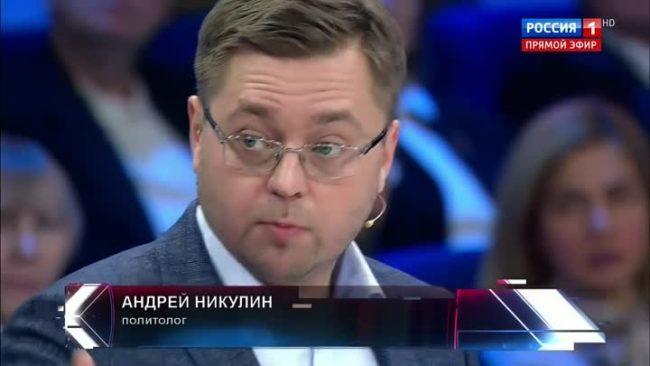 Биография и личная жизнь Андрея Никулина, последние новости и интересные факты