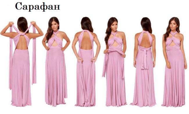 платье трансформер как сарафан